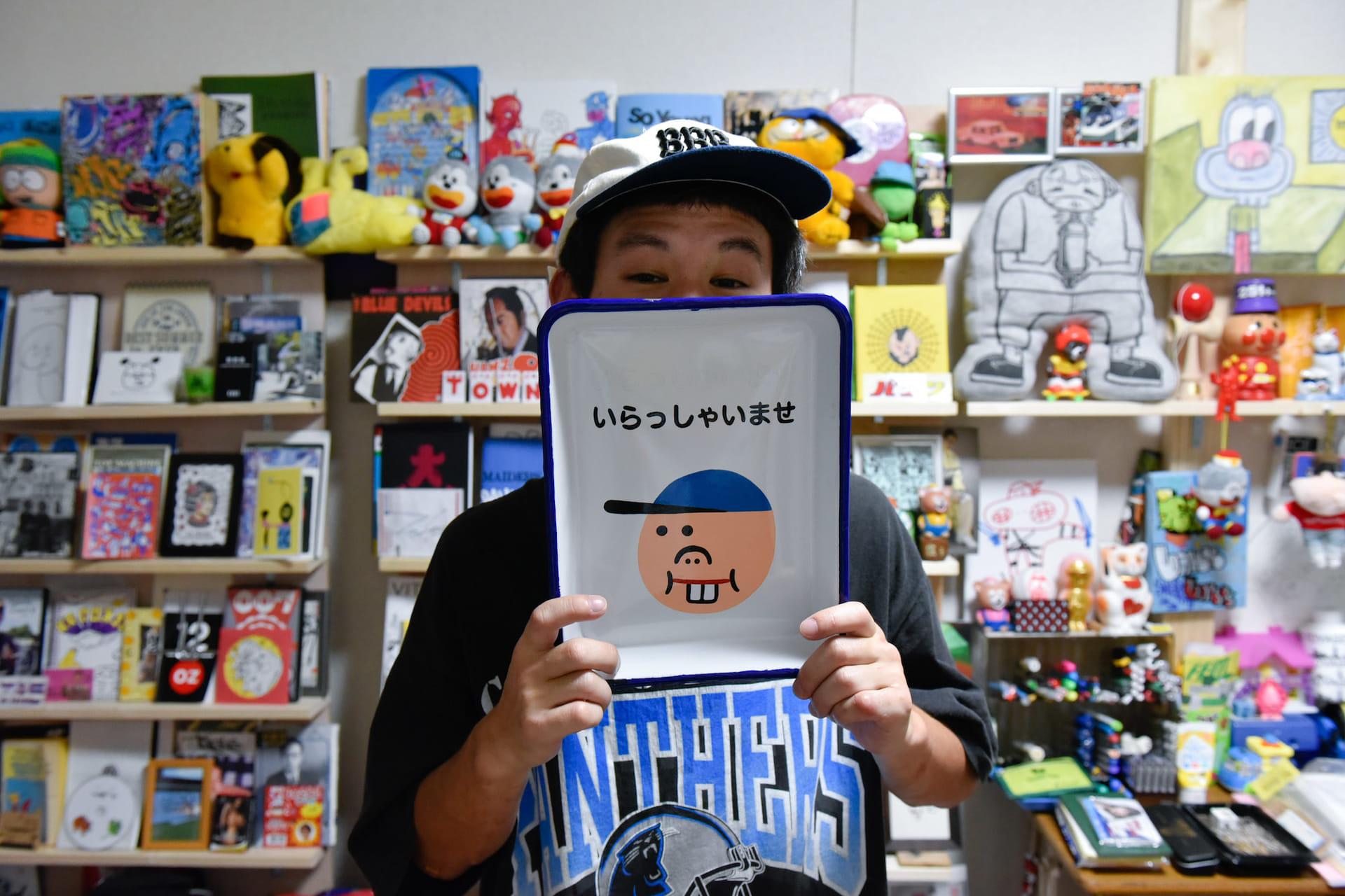 [ZINEspiration]Vol.12 TOWN BOY(君)