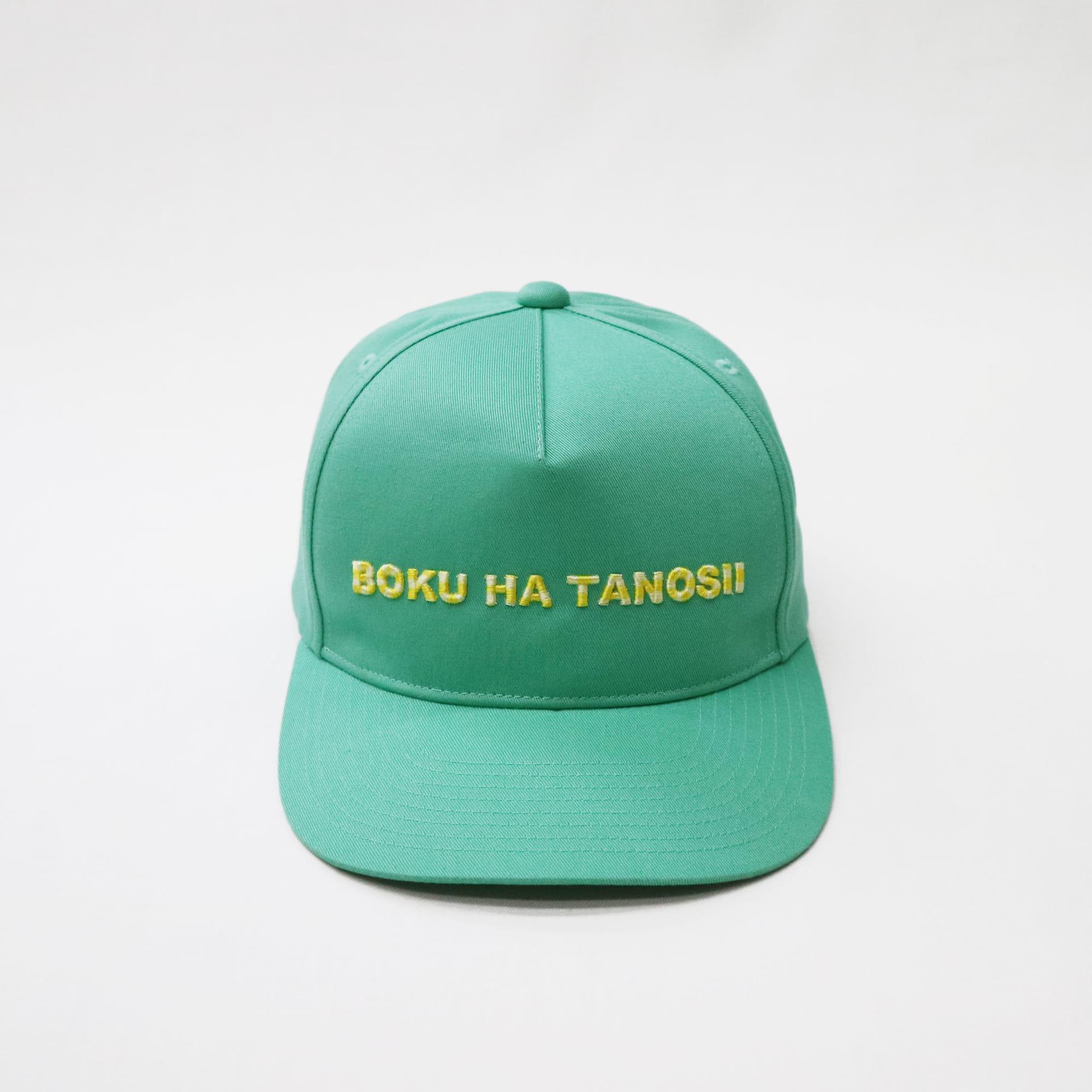 菅田将暉とBOKU HA TANOSIIによるコラボツアーグッズが発売 | EYESCREAM